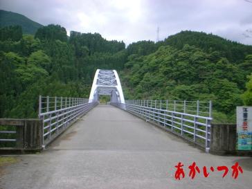 内大臣橋5