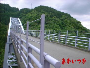 内大臣橋8