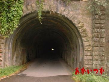 旧佐敷トンネル2