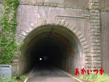 旧佐敷トンネル3