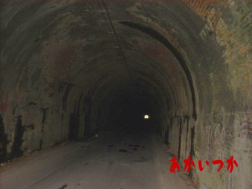 旧佐敷トンネル4