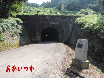 旧佐敷トンネル5