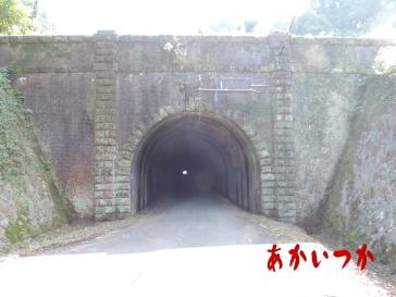 旧佐敷トンネル6