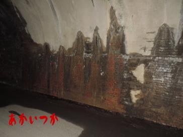 旧佐敷トンネル8
