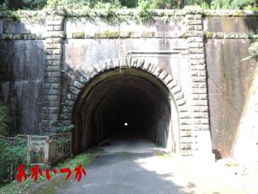 旧佐敷トンネル9