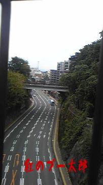 新堀橋11