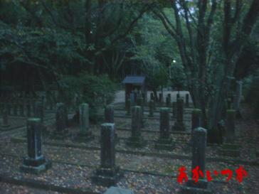 田原坂官軍墓地