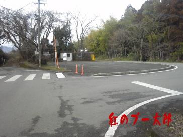 田原坂1紅のプー太郎