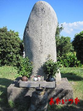 富岡吉利支丹供養碑(千人塚)2