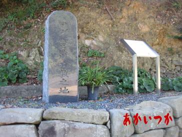 富岡吉利支丹供養碑(千人塚)4