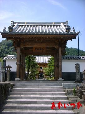 幽霊の掛け軸 永国寺