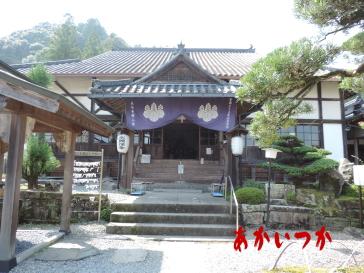 幽霊の掛け軸 永国寺11