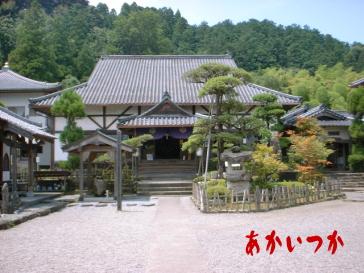 幽霊の掛け軸 永国寺2