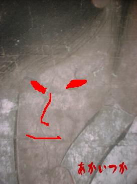 幽霊の掛け軸 永国寺7