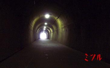 東山トンネル12