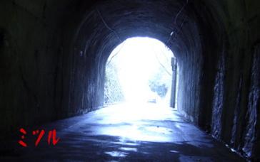 東山トンネル13