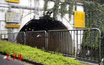 東山トンネル15