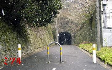 東山トンネル16