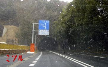 東山トンネル17