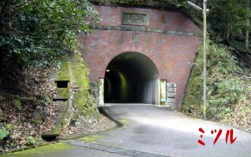 東山トンネル8