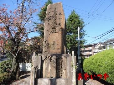 日ノ岡の宝塔3