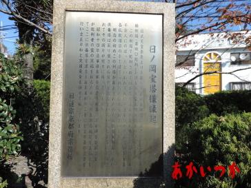 日ノ岡の宝塔4
