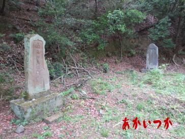 粟田口処刑場跡