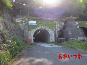 老ノ坂トンネル