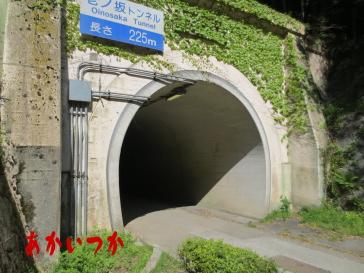 老ノ坂トンネル4