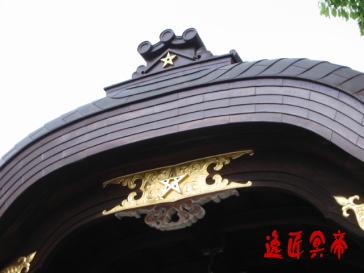晴明神社逸匠冥帝6