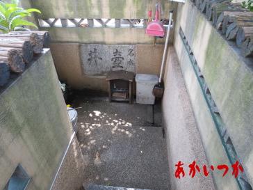 壺井地蔵2