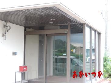 廃医院Y5