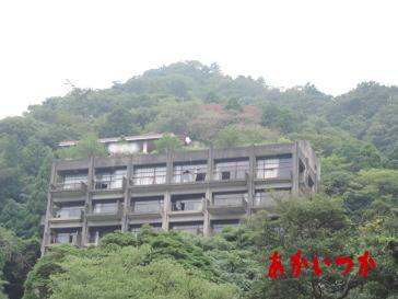廃旅館U1