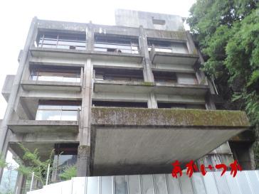 廃旅館U5