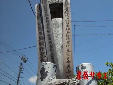 呪いの石灯篭屋敷サカエ3