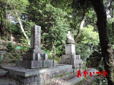 大山田川原処刑場跡2