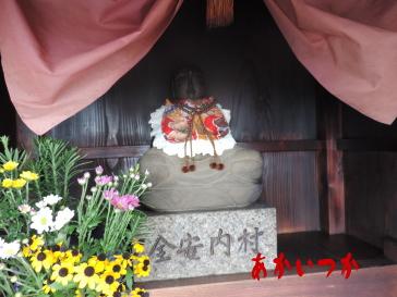 高山地蔵尊3