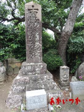 七北田処刑場跡3