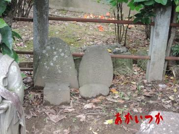 七北田処刑場跡5