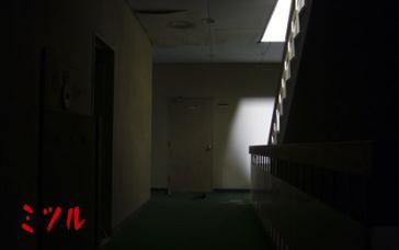 廃ホテルS18
