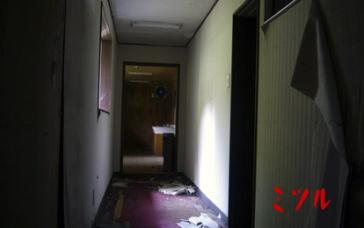 廃ホテルS23