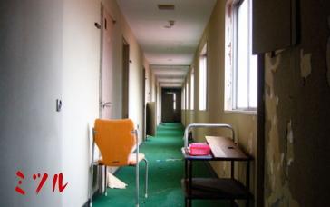 廃ホテルS26