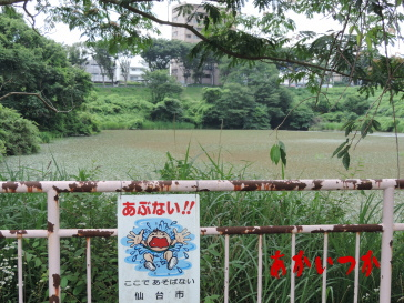 鶴ヶ谷中央公園5
