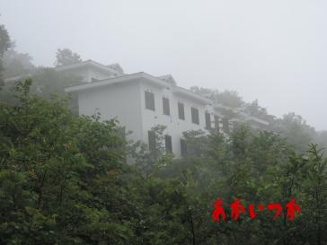 ホワイトハウス(ホテルL)