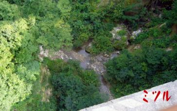 八木山橋6