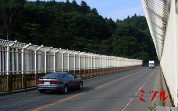 八木山橋7