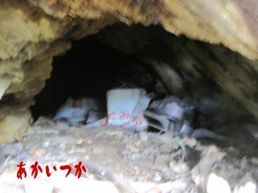 廃鉱山M7
