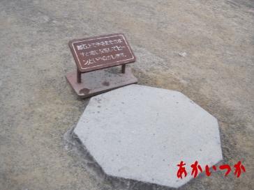 平和台公園2