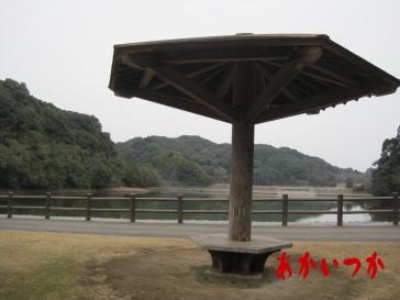 平和台公園5