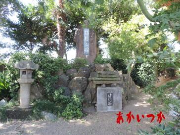 勝岡処刑場跡2